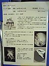 Ryuhyorader