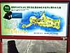 Takeshima7