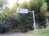 Echizen_city1